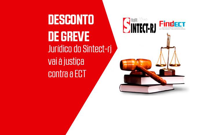 Campanha salarial 2017/18: SINTECT-RJ entra com ação contra prática antissindical da ECT