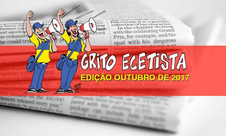 GRITO ECETISTA ESPECIAL CAMPANHA SALARIAL 2017/2018 – OUTUBRO 2017