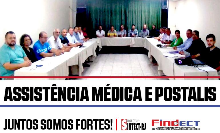 FINDECT DEBATE AÇÕES PARA RECUPERAR POSTALIS E ASSISTÊNCIA MÉDICA DA CATEGORIA.