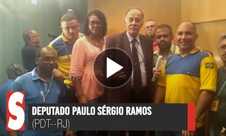 Depoimento do Deputado Estadual Paulo Ramos (PDT-RJ) na Audiência Pública na ALERJ