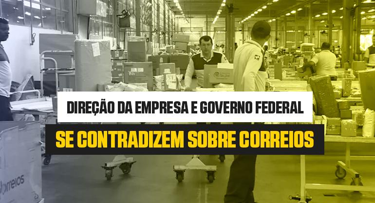 Correios tem recorde de vendas e qualidade em alta, mas o governo quer privatizar!