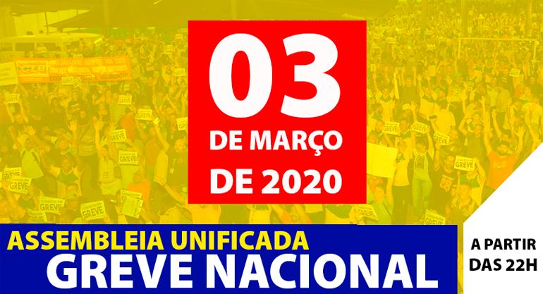 Federações definem luta unificada e indicam greve nacional no dia 04 de março