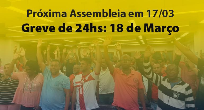 Luta unificada de 18 de março terá participação da categoria ecetista